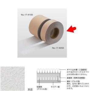 アシスト サンドテップ ハードタイプ ホワイト No.17-4050 50mm巾×15M長 0.8mm厚|interiortool