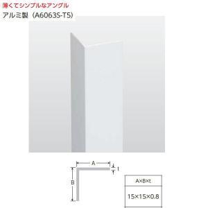 アシスト カラーコーナー ホワイト アルミ製 No.66-CR15 穴無 1/2定尺 1500mm長 interiortool