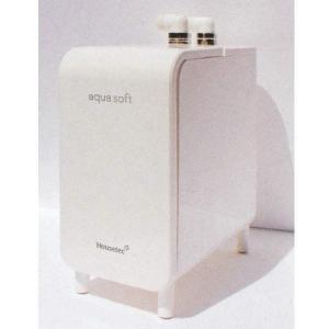 ハウステック アクアソフト シャワー用軟水器 BAQ-S1201|interiortool