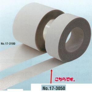 アシスト サンドテップ No.17-3050 クリアー 土足用 50mm巾×15m|interiortool