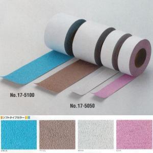 アシスト サンドテップ No.17-5025 素足用 25mm巾×15m|interiortool