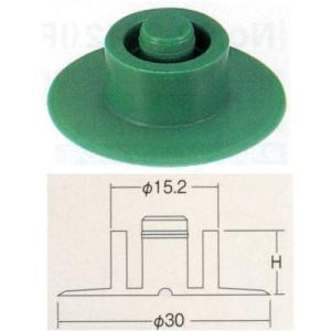 マークチップ 受け具 No.69-10G 6ナイロン製 10個 interiortool