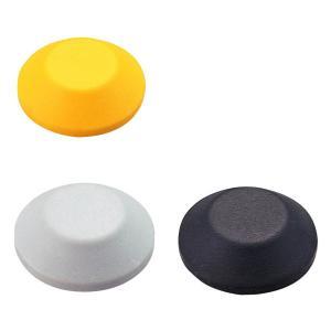 マークチップ 警告タイプ No.69-1322 (H) φ22mm 10個 interiortool