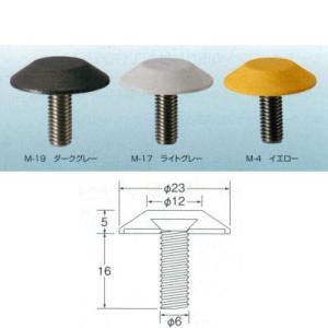 マークチップ 警告タイプ No.69-1623(JC) 埋め込み工法用 φ23mm interiortool