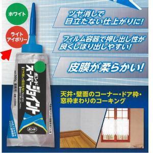 コニシ ボンド スーパージョイントX 壁紙用 ツヤ消し ライ...