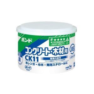 コニシ コンクリートボンド CK11 1kg 1缶|interiortool