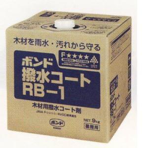 コニシ ボンド 撥水コート RB-1 1つ|interiortool