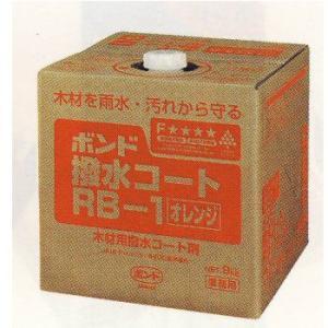 コニシ ボンド 撥水コート RB-1 オレンジ 1つ|interiortool