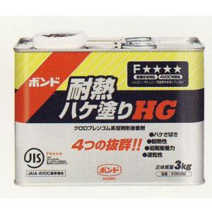 コニシ 速乾ボンド 耐熱ハケ塗りHG 3kg 1缶|interiortool
