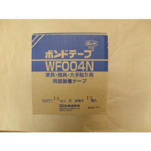 コニシ 両面テープ WF004N 18mm幅×50m長×厚0.14mm 8巻|interiortool