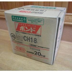コニシ 木工用ボンド CH18 20kg 1ケース