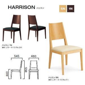 クレス ハリスン HARRISON シンプルデザ...の商品画像