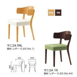 クレス マニコ A 背板 業務用家具 チェア W500×D510×H450・690・740mm|interiortool