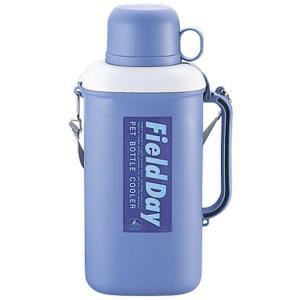 キャプテンスタッグ 抗菌ペットボトル用クーラー(保冷剤付)2.0L(パープル)(市販品角型ペットボトル2L、丸型・角型ペットボトル1.5L専用) M-8904|interiortool