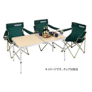 キャプテンスタッグ ジャストサイズ ラウンジチェアで食事がしやすいテーブル 4〜6人用 M 120×...