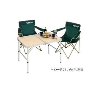 キャプテンスタッグ ジャストサイズ ラウンジチェアで食事がしやすいテーブル 2〜4人用 S 90×6...