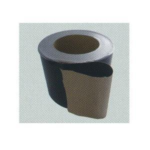 大建 グラスバスター専用施工テープ 幅100mm×20m巻 黒 QM490-B20|interiortool