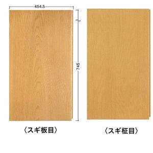 受注生産 大建 システリアパネル スギ 12.5mm厚 454.5×745mm WL3903 2枚(0.67平米)|interiortool