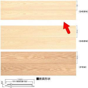 大建 化粧羽目板N 9.5mm厚 ひのきN 101×3950mm WM1131-1 6枚(3.59平米)|interiortool