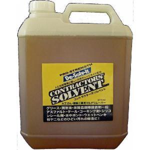 オレンジゾル社 コントラクターズ ソルベント 1ガロン 業務用 4缶|interiortool