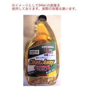 オレンジゾル社 多用途洗浄剤 クリーンアウェイ APC スーパーコンセントレート 5ガロン 1本|interiortool