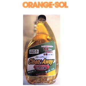 オレンジゾル社 多用途洗浄剤 クリーンアウェイ APC スーパーコンセントレート 944ml 12本|interiortool