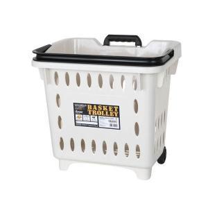 ダルトン バスケット トローリー 洗濯かごなどに S359-49 アイボリー|interiortool