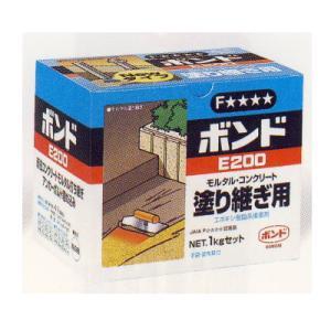 コニシ コンクリートの塗り継に ボンド E200 1kgセット 1つ|interiortool