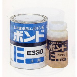 コニシ E330 750g 1セット