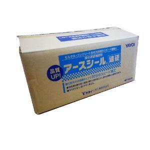 ヤヨイ化学 アースシール速硬 5kg×4袋入 1ケース|interiortool