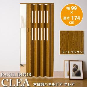 木目調パネルドア クレア ライトブラウン 幅99 × 高さ174cm 【代引き不可】 【メーカー直送】|interiortool