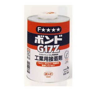 コニシ 速乾ボンド G17Z 1kg