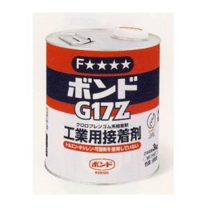 コニシ ボンド ゴム、皮革、金属用接着剤 G17Z 3kg