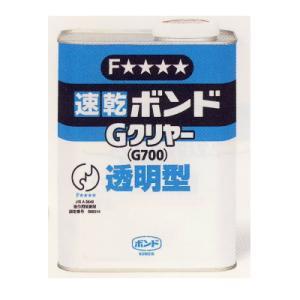 コニシ 速乾ボンド Gクリヤー (G700) 透明 1kg 1缶|interiortool