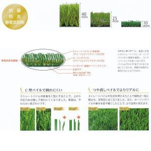 グリーンフィールド リアリーターフ 芝の高さ約40mm人工芝 防炎 抗菌仕様 1m巾×10m|interiortool|07