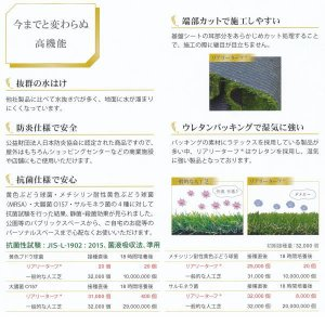 グリーンフィールド リアリーターフ 芝の高さ約40mm人工芝 防炎 抗菌仕様 1m巾×10m|interiortool|08
