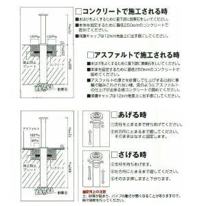 グリーンライフ ガードナー DSC-5L カギ付 チェーン内蔵型 Φ50mm ステンレス 1つ|interiortool|02