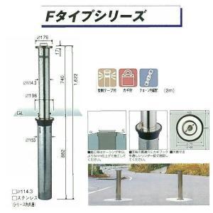 グリーンライフ ガードナー FC-40L(A) カギ付 チェーン内蔵 1つ interiortool