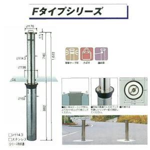 グリーンライフ ガードナー FT-40L(A) カギ付 端柱用 1つ interiortool
