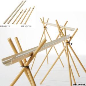 グローベン 涼水竹 流しそうめん用人工竹セット 4mセット A60CE140Y 専用半割り竹2本・専用丸竹三脚4セット|interiortool