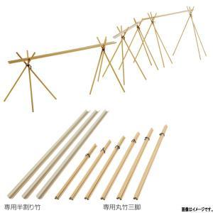 グローベン 涼水竹 流しそうめん用人工竹セット 6mセット A60CE160Y 専用半割り竹3本・専用丸竹三脚6セット|interiortool