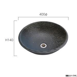 グローベン 信楽焼 水洗鉢 ぎんが A60CGH104 400φ ×H140mm interiortool