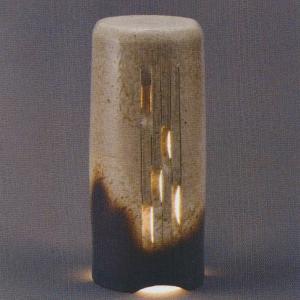 グローベン 信楽焼 庭園灯 こもれび A60CGL004S 200φ×H450|interiortool