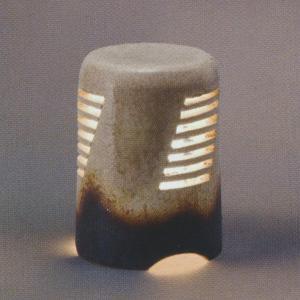 グローベン 信楽焼 庭園灯 かなで A60CGL005S 200φ×H270|interiortool