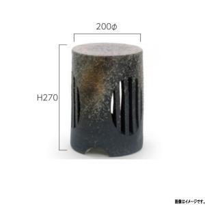 グローベン 信楽焼 庭園灯 からすば A60CGL021S 200φ×H270mm interiortool