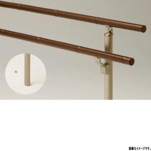 グローベン コロ・バーヌ 歩行補助手摺 丸柱 A70KN005 ステンカラー|interiortool