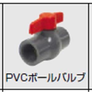 グローベン PVCボールバルブ ネジ口径 G1 25A C10PB025 interiortool