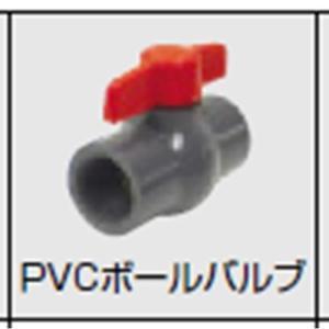 グローベン PVCボールバルブ ネジ口径 G1 1/2 40A C10PB040 interiortool