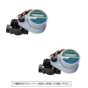 グローベン プロSコントローラー(2系統用)25A-×2台 C10SR120 電池式コントローラー|interiortool
