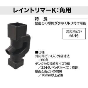 グローベン レイントリマーK:角用 C20GR303K|interiortool